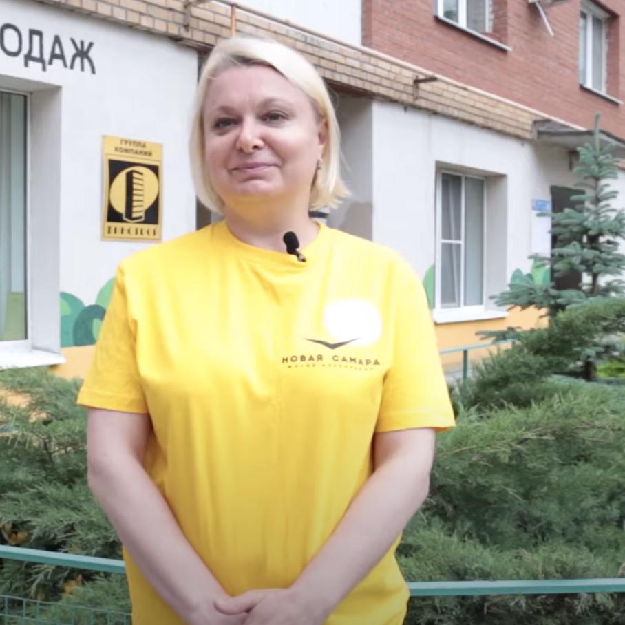 Наталья Александровна Иотова